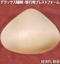 Foam breast form, non silicone breastform